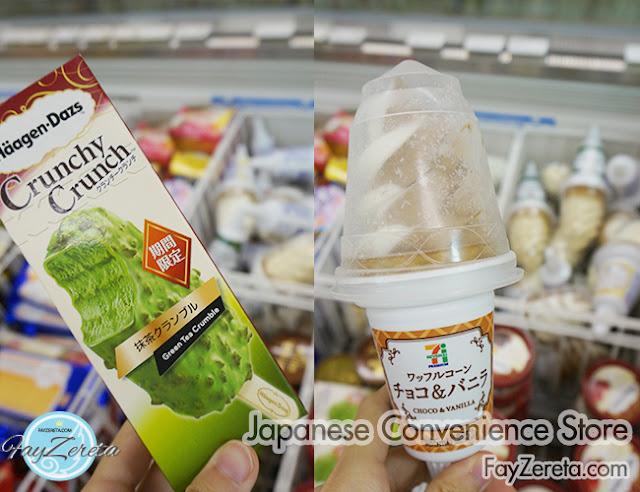 convenience store japan-26