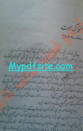 Matharrak Mot Writen By Mazahar Kaleem M.A, Jasosi urdu book
