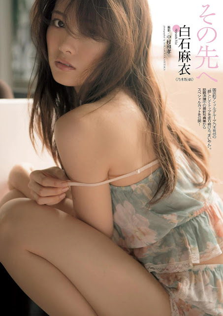 白石麻衣 Shiraishi Mai Weekly Playboy Feb 2017 Images