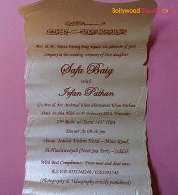 irfan-pathan-wedding-card