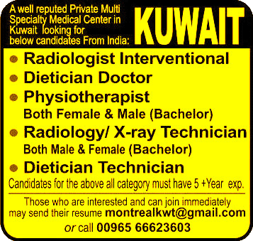 Medical Jobs in Kuwait