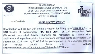 DD Free dish 30th E-Auction to be conducted on 15-09-2016