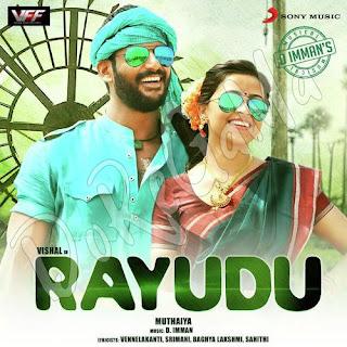 Rayudu-telugu-movie-2016--cd-Front-cover-poster-awllpaper