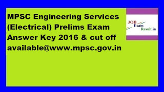 MPSC Engineering Services (Electrical) Prelims Exam Answer Key 2016 & cut off available@www.mpsc.gov.in