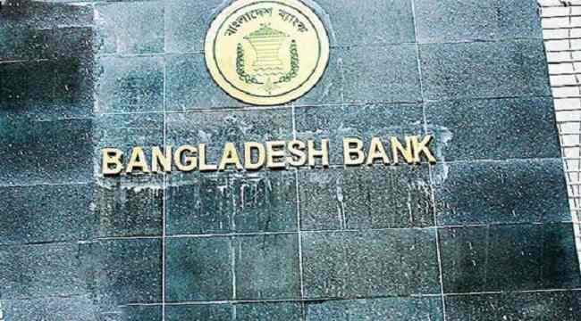 hackers bangladesh bank midouinfo.com