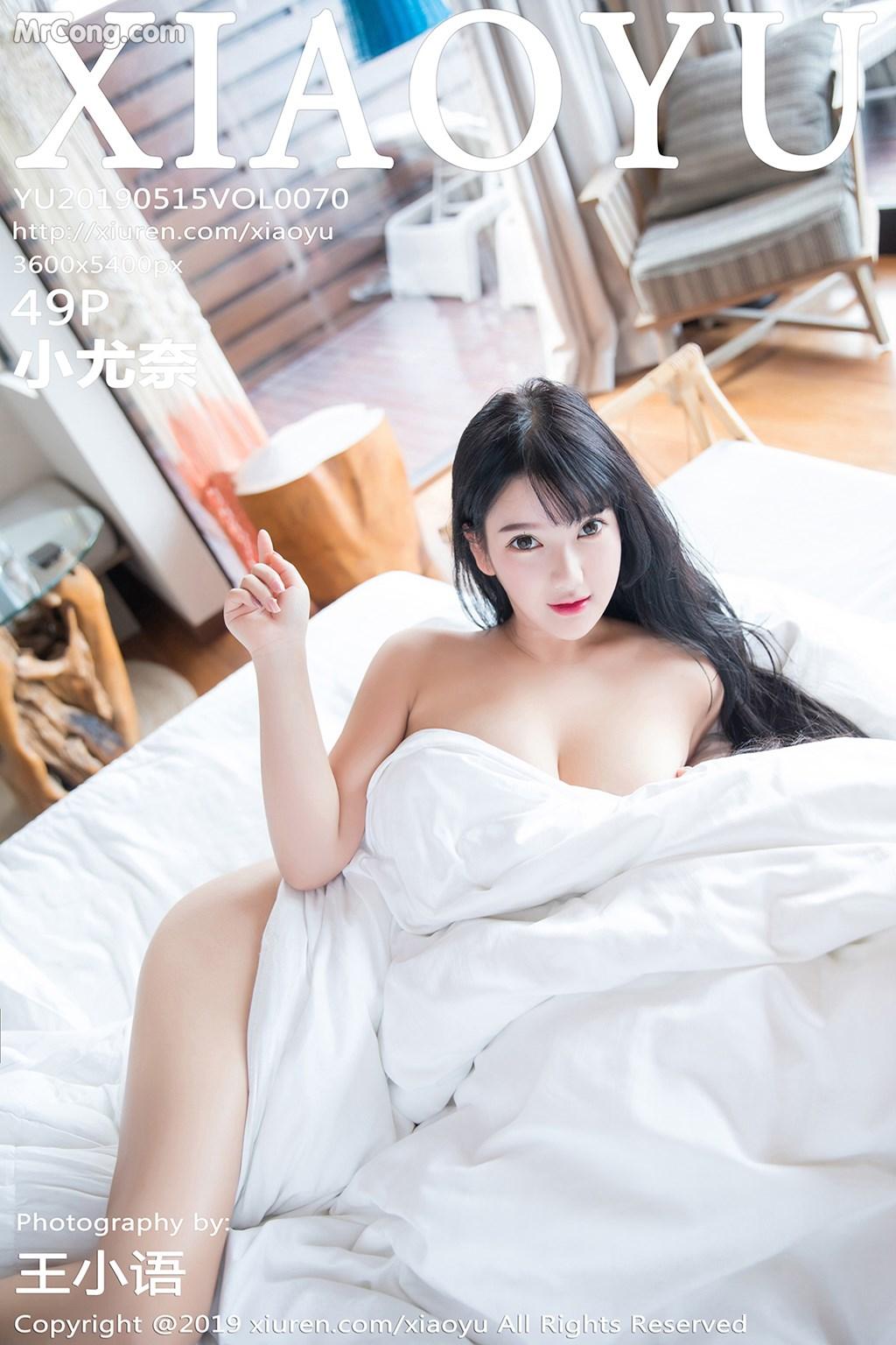 XiaoYu Vol.070: Xiao You Nai (小 尤奈) (50 pictures)