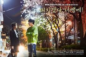 Sinopsis tentang Drama Korea You Drive Me Crazy 2018