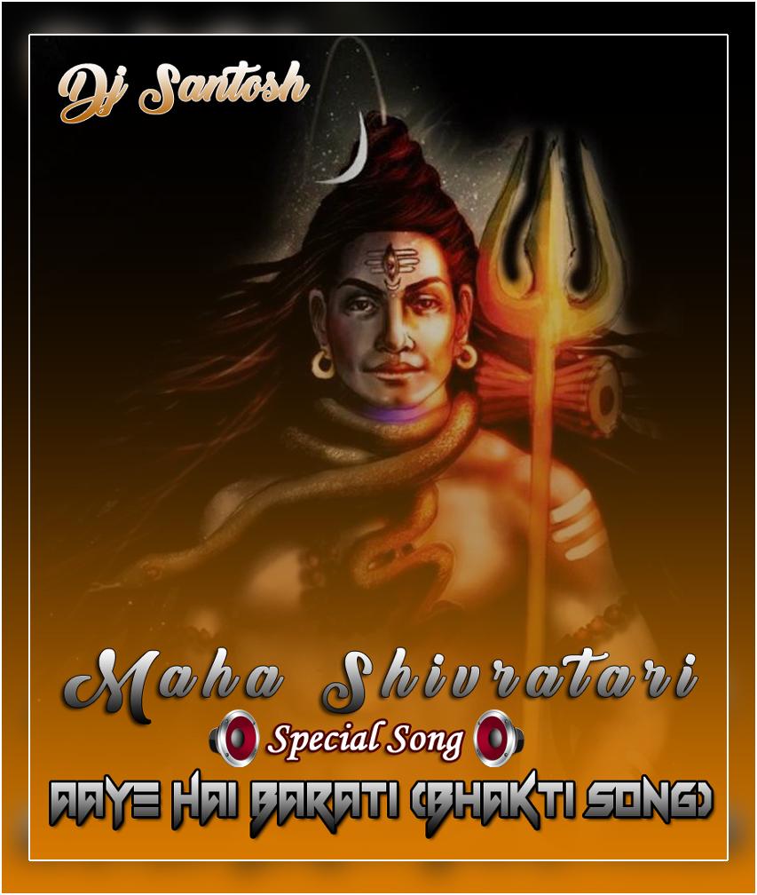 DJ SANTOSH JHANSI: Aaye Ha Brati- (Bhakti Song) Remix- Dj