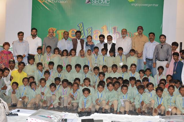 Thar Foundation holds 1st Tri-Lingual Spellathon in Tharparkar