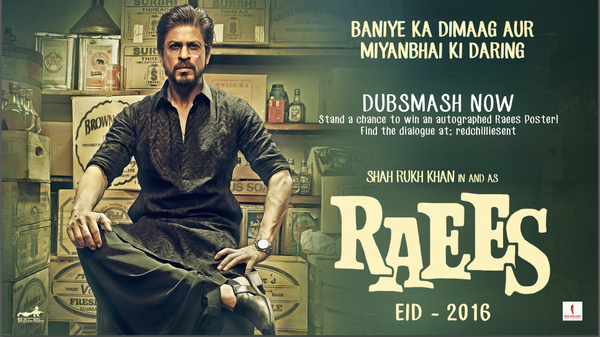 Complete cast and crew of Raees  (2016) bollywood hindi movie wiki, poster, Trailer, music list - Shah Rukh Khan, Nawazuddin Siddiqui, Movie release date 6 July 2016