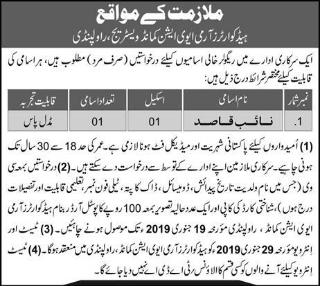 pakistan army jobs,pakistan army,pakistan army jobs 2018,pak army jobs,jobs in pakistan,jobs in pak army,pak army jobs 2018,join pak army,army jobs,jobs in pak army 2018,army jobs 2018,lecturer jobs in pakistan army,jobs announced in pakistan army,today jobs announced in pakistan army,pakistan jobs,pak army jobs 2018 soldier last date,join pak army 2018