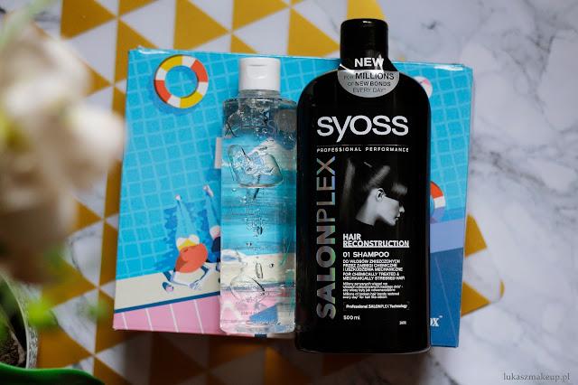 syoss szampon nawilżający