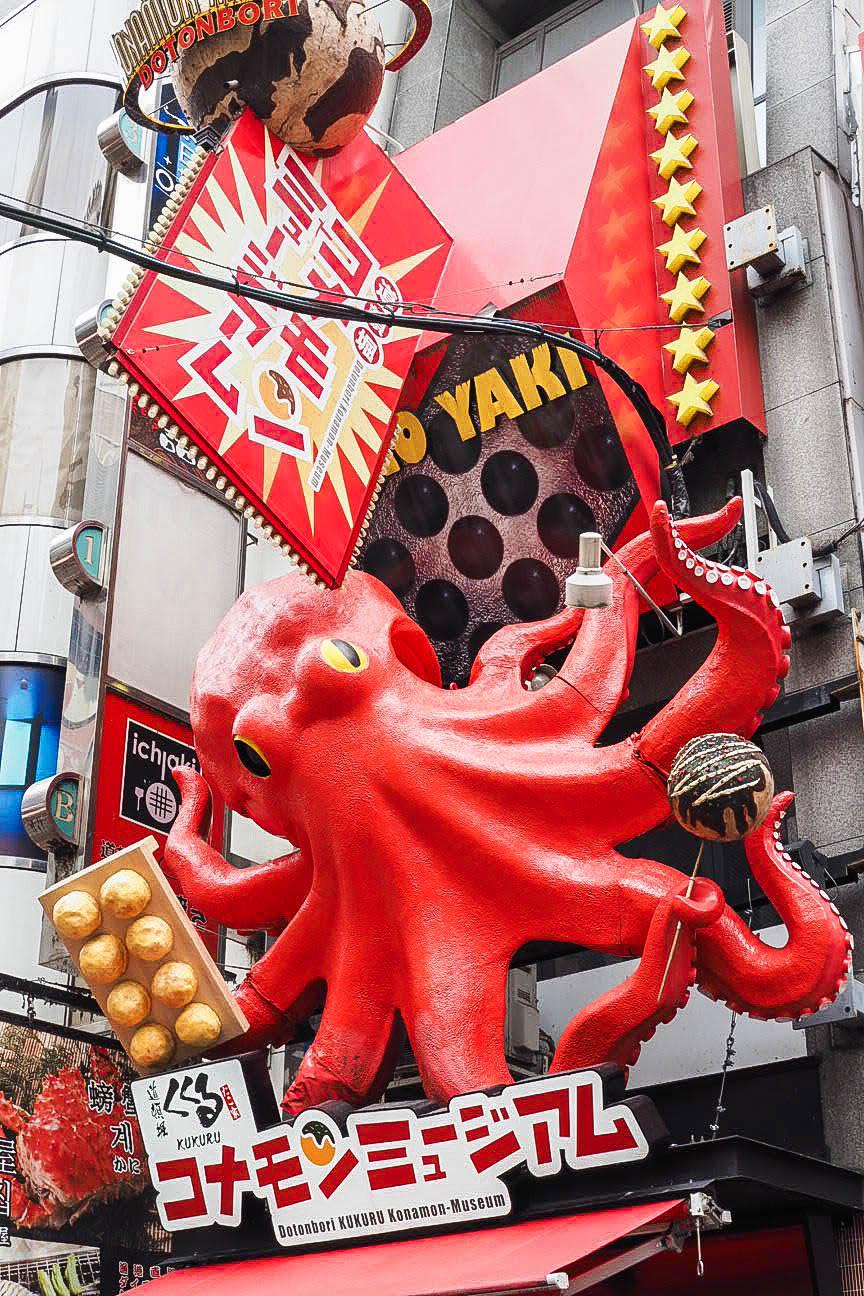 Kukuru takoyaki on Dotonbori Street, Osaka