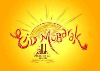 Eid Mubarak 2017 Allah Bless Us All Ameen