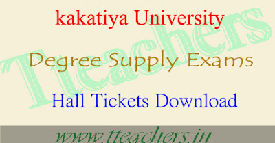 KU degree supply hall tickets 2016 download results release date