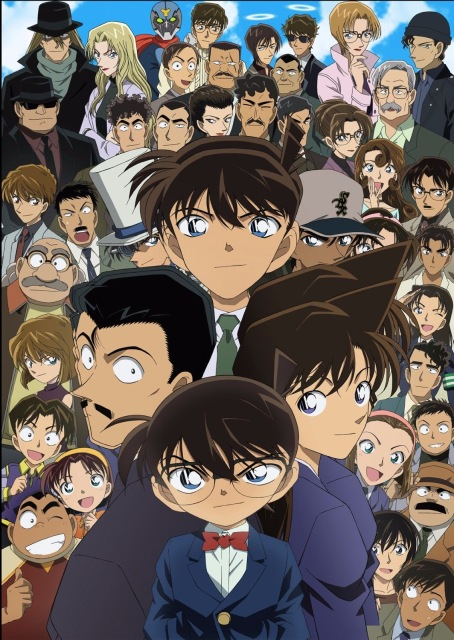 El Rincón De Gabriella Yu Detective Conan Audio Latinocastellano