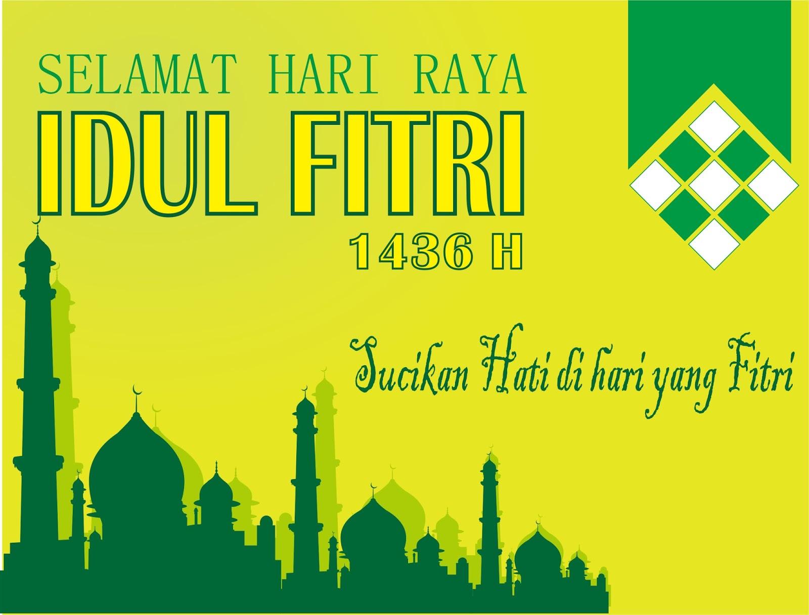 Kartu Ucapan Selamat Idul Fitri Cdr Frasmi