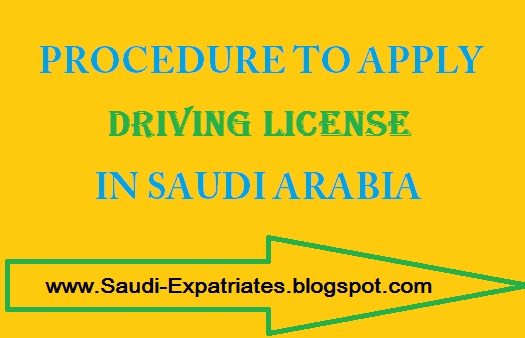 driving licence status check online