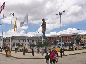 Museo Mineralógico e Histórico Antenor Rizo Patrón