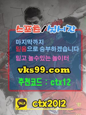 vks99.jpg
