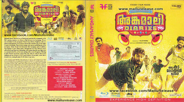 angamaly diaries cast, angamaly diaries watch online, angamaly diaries movie download, angamaly diaries trailer, angamaly diaries songs, angamaly diaries movie free download tamilrockers, mallurelease