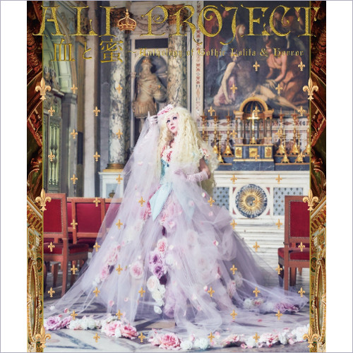 ALI PROJECT - Chi to Mitsu~Anthology of Gothic Lolita