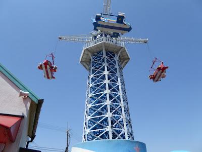 生駒山上遊園地 大飛行塔