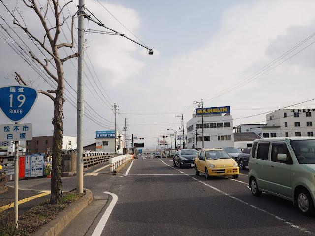 松本 国道19号 田川