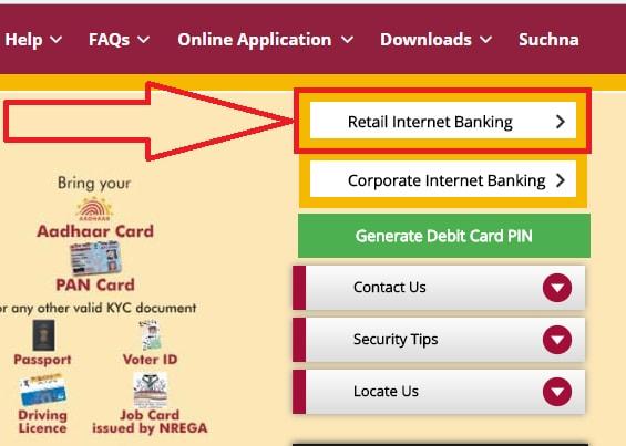 PNB online Netbanking kaise sure kare