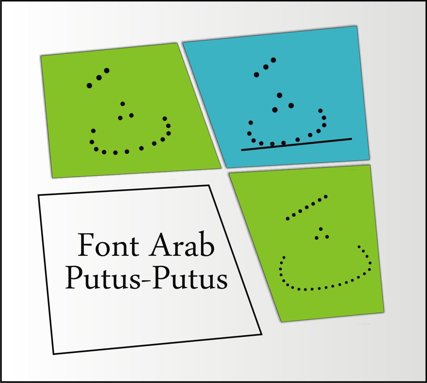 Download Belajar Menulis Huruf Hijaiyah Pdf   Cara Mengajarku