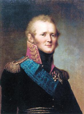 Αλέξανδρος Α' της Ρωσίας