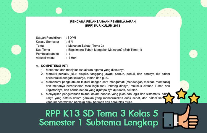 RPP K13 SD Tema 3 Kelas 5 Semester 1 Subtema Lengkap