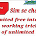 Airtel sim se free unlimited internet kaise chalaye. 100% working trick.