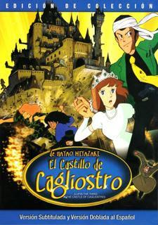 Lupin III: El Castillo De Cagliostro – DVDRIP LATINO