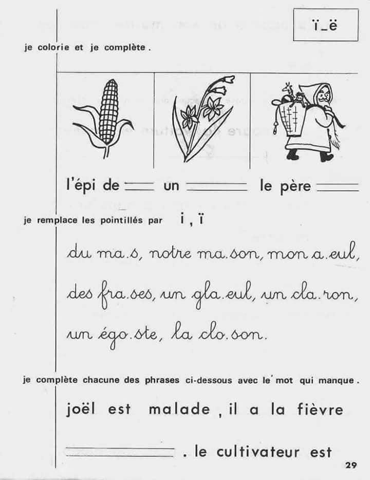 كتاب فرنسية 3 متوسط