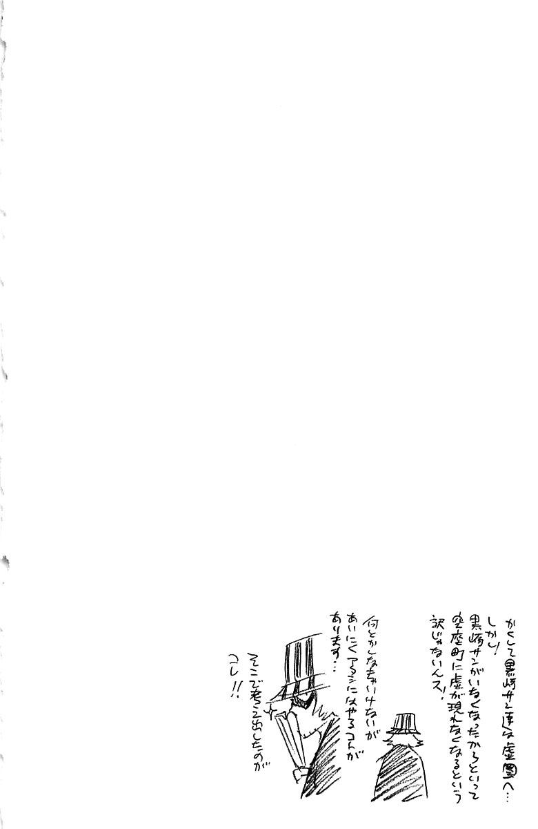 Bleach chapter 243 trang 20