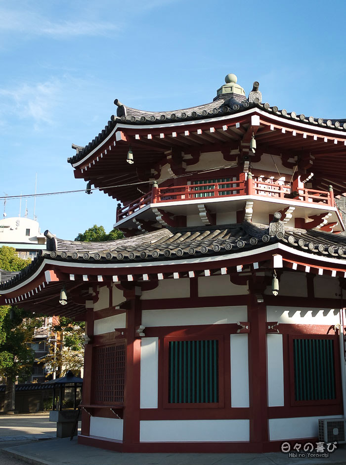 Nanba-do, temple Shi-Tennôji, Tennôji, Osaka