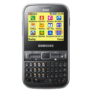 Samsung C3222 Ch@t 322 Stock Rom, Flash File, Official
