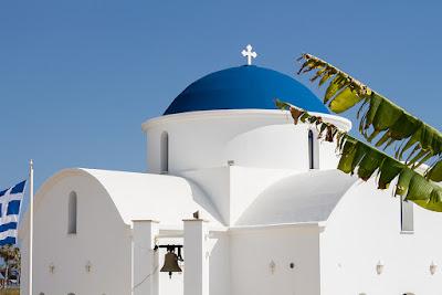 Eglise Chypriote Geroskipou