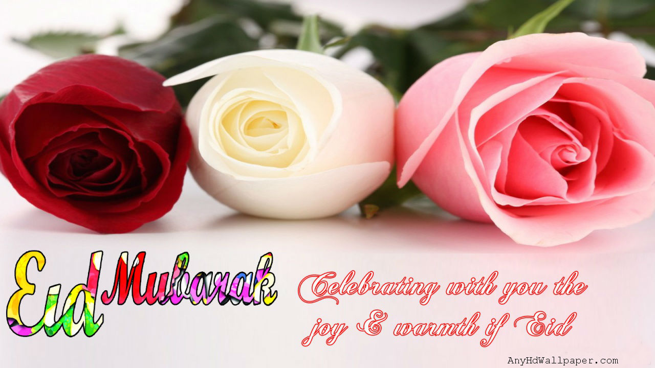Eid Mubarak Greetings From Arewa Business Arewa Business
