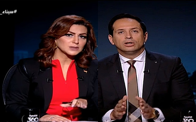 برنامج القاهرة 360  9/2/2018 حلقة 360 الجمعة 9/2 كاملة
