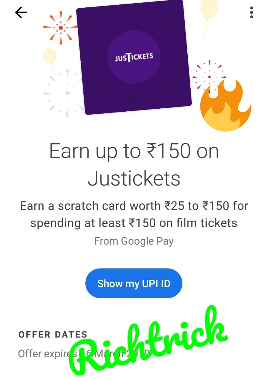 Trick To Get RS 150 Google Pay Scratch Card | Justickets