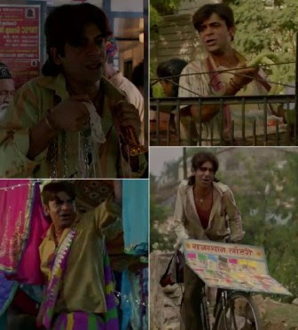 #instamag-sunil-grover-and-his-different-shades-in-pataakha