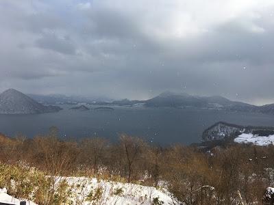洞爺湖と有珠山