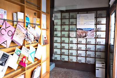 Original lockers, Scai the Bathhouse, Yanaka, Tokyo.
