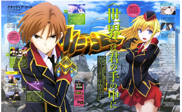 Download Anime Qualidea Code [Subtitle Indonesia]