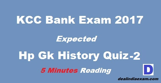 KCC bank exam Hp Gk