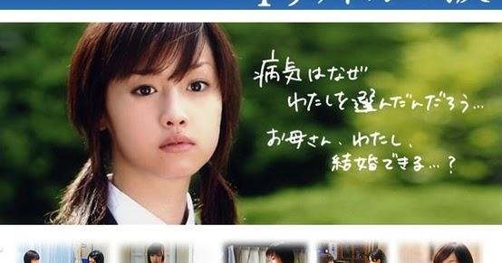 Download Film 1 Litre Of Tears 2005