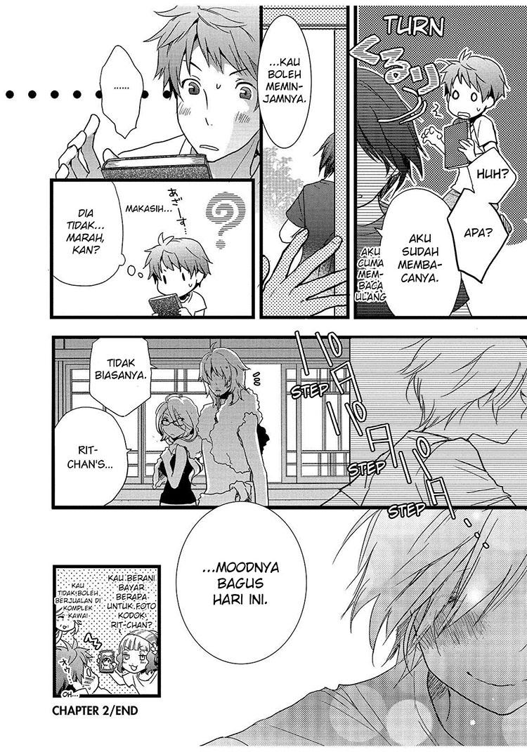 Komik bokura wa minna kawaisou 013 - chapter 13 14 Indonesia bokura wa minna kawaisou 013 - chapter 13 Terbaru 9|Baca Manga Komik Indonesia