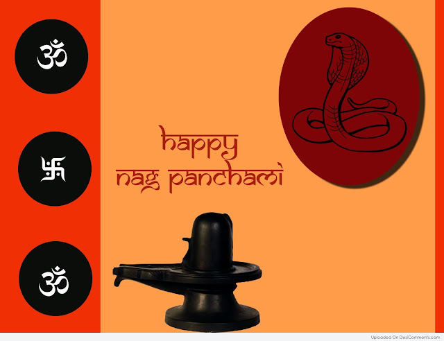 Happy Nag Panchami 2016 Images